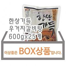 우거지갈비탕(한상가득)