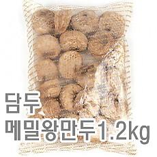 메밀왕만두(-)