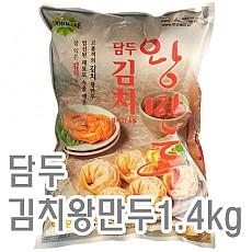 왕만두(-/김치)