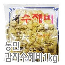감자수제비(농민)