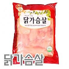 닭가슴살(국내산)