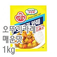 카레가루(오뚜기/매운맛)