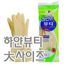 하얀뷰티백색(대)