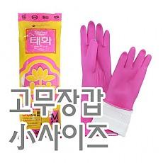 고무장갑(소/M)