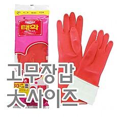 고무장갑(태화/大특대)