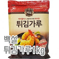 튀김가루(제당)