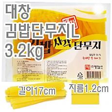 단무지(대창/L김)