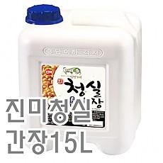 진간장(진미/청실)