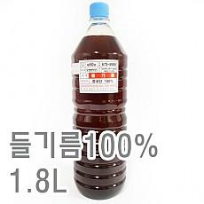 들기름(100%)