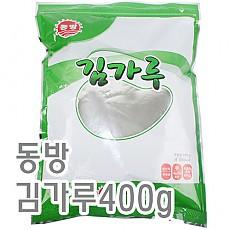 김가루(동방)