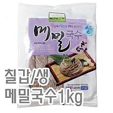 메밀국수(칠갑/생)