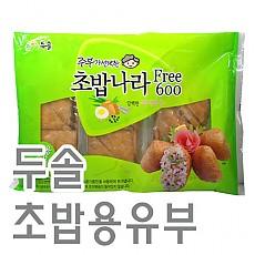 초밥용유부(두솔)