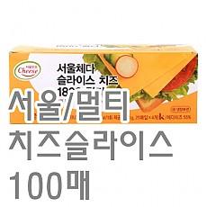 치즈(서울/멀티)