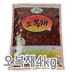 오복채(솔거)