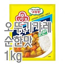 카레가루(오뚜기/순한맛)