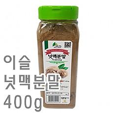 낫맥(이슬/분)