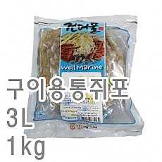 구이용통쥐포(3l)