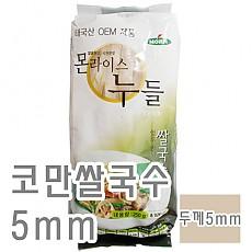 쌀국수(코만/5mm)