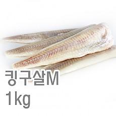 킹구살(M)