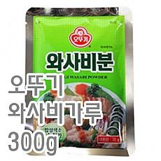 와사비가루(오뚜기)