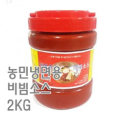 냉면비빔장(농민)