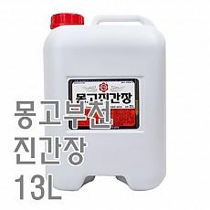진간장(몽고/부천)