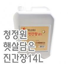 진간장(청정원/햇살담은)