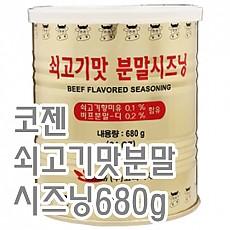 소가루(코젠)