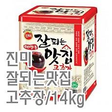 고추장(진미/잘되는맛집)